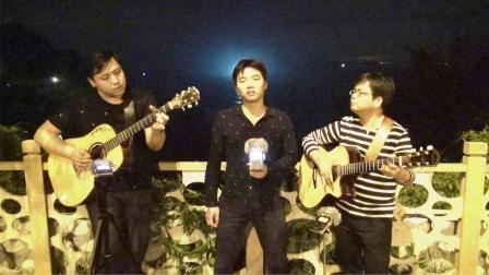 【郝浩涵梦工厂】吉他弹唱 不再犹豫(阿涛、晏云强)