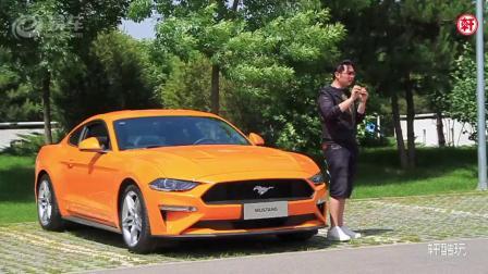 2018款福特Mustang只卖情怀?买中规还是平行进口?