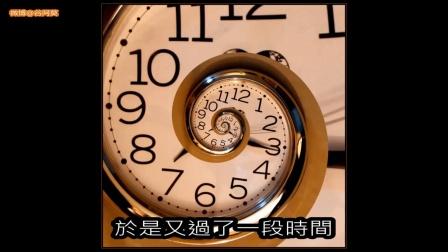谷阿莫说故事 第二季 3分钟看完当神仙的小说《遮天》 146