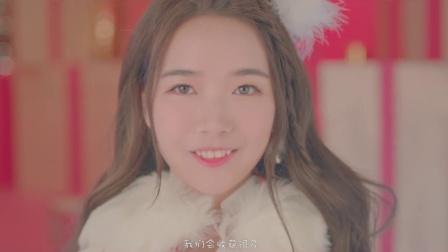 SNH48全新原创贺岁单曲《新年这一刻》MV正式版