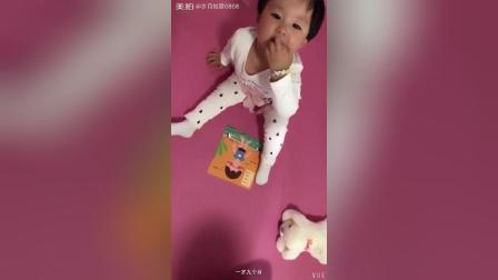 妙歌一岁九个月 英语指认