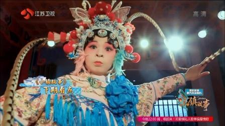 """小镇故事 第一季 名副其实的江南水乡,却是""""天下兴亡,匹夫有责""""的来源地,不容小觑!"""