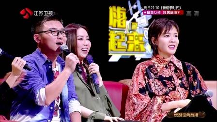 """""""金鱼嘴""""邓紫棋又上线 与模仿者现场PK"""