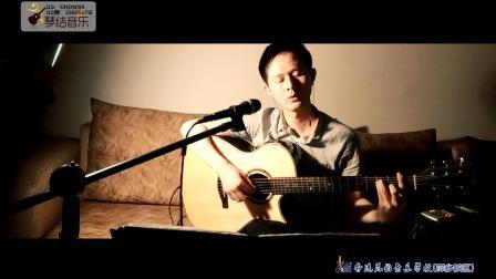 《岁月的童话》吉他弹唱-琴结音乐