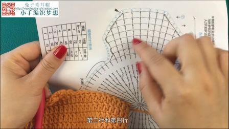 小手编织梦想-香蕉护耳帽宝宝毛线帽子教程