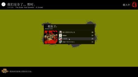 【小嘉莉娱乐】L4D2 似曾相识的图 上