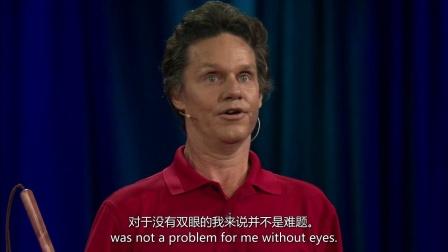 丹尼尔·基什:声呐如何帮助我在世界前行