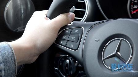 【全车功能展示】 奔驰GLC级 自动泊车入位演示—爱卡汽车