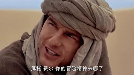 《新木乃伊》中国特别版预告