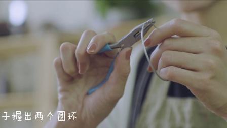 《造物集》细铁丝也能变成文艺项链