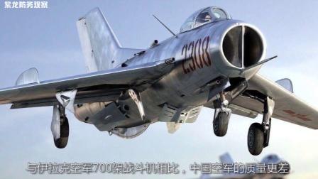 中国为何拒绝引进俄罗斯米格29?感谢当年我们选择苏27战机