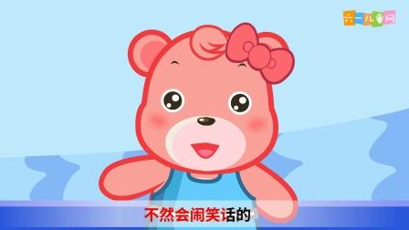 汉语拼音l