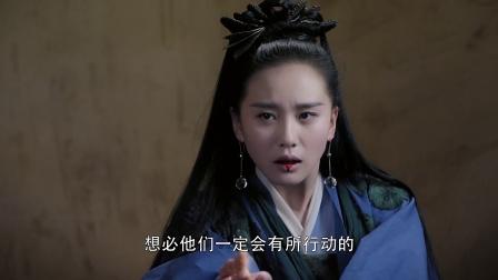 《醉玲珑》凤卿尘 刘诗诗CUT 第49集