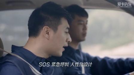 长安轻型车-神骐F50 全方位展示
