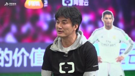 世俱杯-申花名宿朱琪:东道主并非没有机会 期待主场爆冷