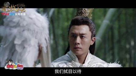 《九州海上牧云记》快要看到剧终了 可究竟谁是主角呢?