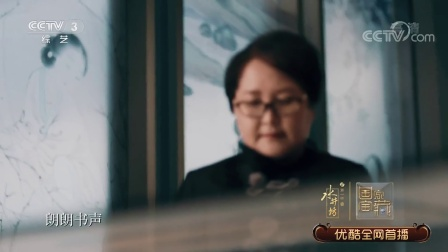 吴侬软语,朗朗书声,描绘诗画江南,浙江省博物馆