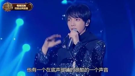 """【独家彩蛋】华晨宇首次登上歌手舞台:""""站在这个舞台上,我就是歌手华晨宇"""""""