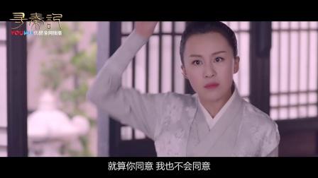 廷芳胖揍項少龍 上演史上最暴力虐愛劇