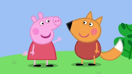 小猪佩奇 第四季 18