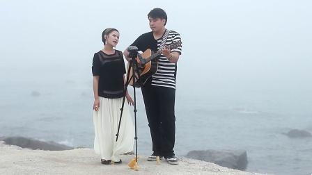 吉他弹唱 外面的世界(郝浩涵和米艾)