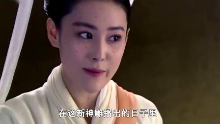 【牛人】淮秀帮创意配音 神雕侠侣经典吐槽《舌尖上的小龙女》