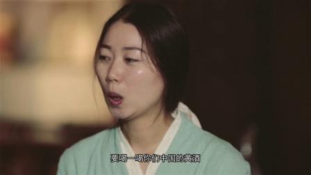 《杭州24小时》第二十二集:史上最强酒道女