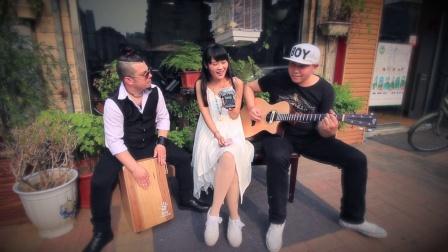 【郝浩涵梦工厂】吉他弹唱 辛德瑞拉(保罗、周韵)