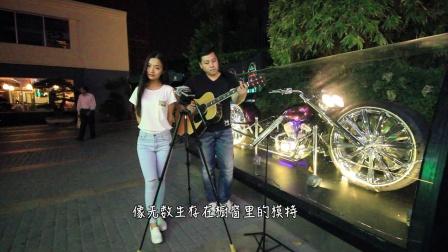 吉他弹唱 模特(本期搭档:又又)