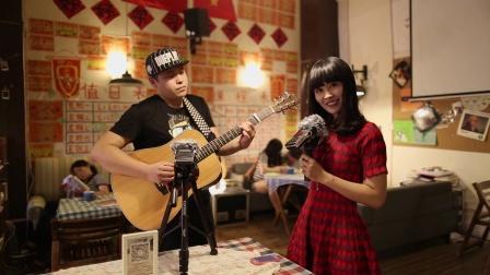 吉他弹唱 风流女生(本期搭档:周韵)