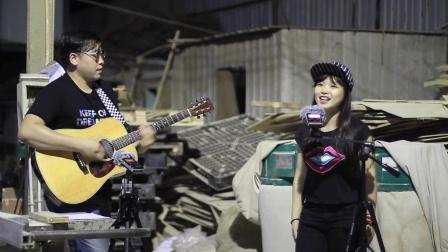 吉他弹唱 绿光(本期搭档:戴冰心)