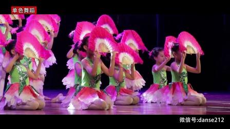 单色舞蹈少儿汇演中国舞《茉莉花开》 少儿舞蹈培训 武汉舞蹈培训班