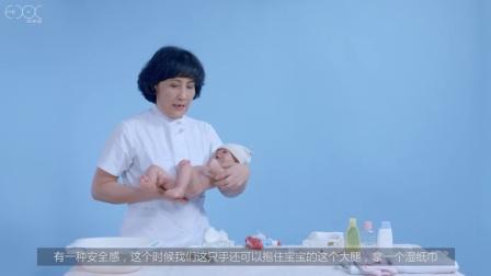 护士长演示:怎么给宝宝清洗屁屁 尤其是女宝 110