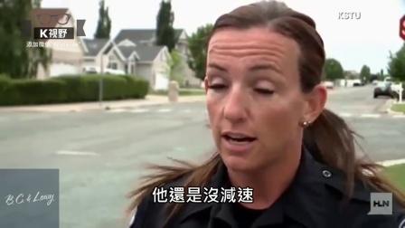 [K分享] 熊孩子和警察追逐,结果被家长开卡车正面撞翻 (中文字幕)