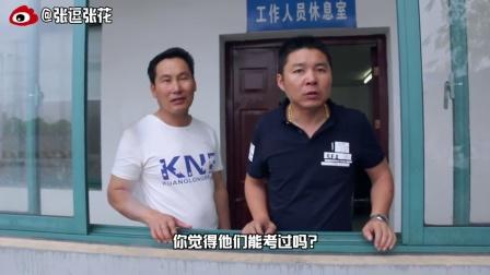 【老美你怎么看】美国7年老司机, 挑战中国驾考科目二, 结果彻底被怼哭了。。。