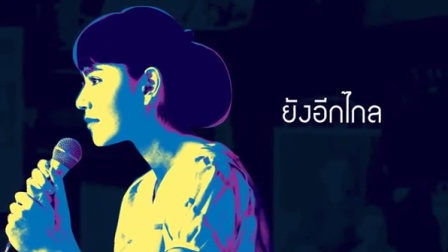 突然20岁 泰国小姐姐声音太酥,真好听!