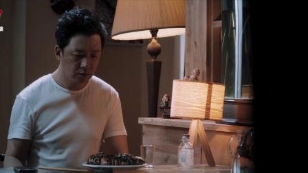 《白夜追凶》【潘粤明CUT】32 愿天堂没有关宏峰 老虎惨遭杀害成为盘中餐