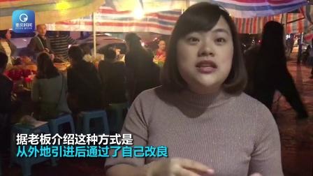 重庆街头这家串串转着吃 20多人拼一桌吃不停