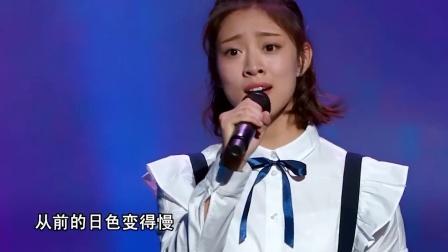 刘欢 叶炫清师生共唱《从前慢》