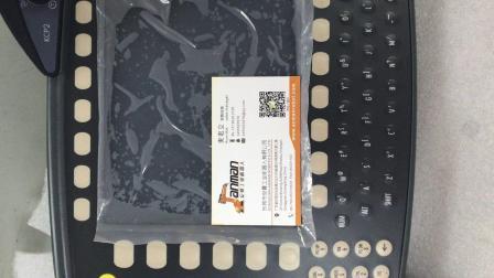 全新库卡示教器样板00-130-547_维修回收销售