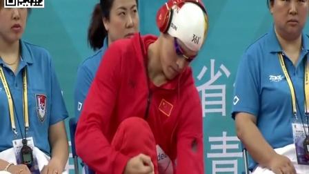 2017全国游泳冠军赛男子400米自由泳决赛