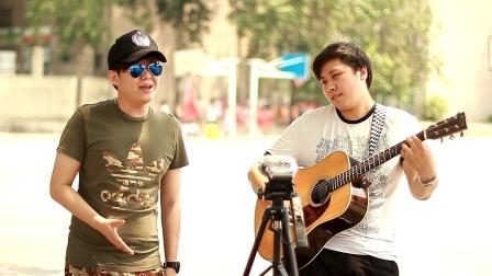 吉他弹唱 洋葱(郝浩涵和李冉)