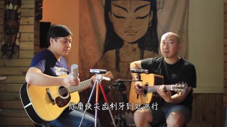 【郝浩涵梦工厂】吉他弹唱 黑猫警长(本期搭档:张鹏)