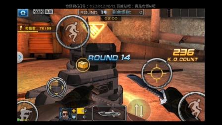 全民枪战挑战模式奇怪君-2 平民神器钛金AK无伤通关走位溜BOSS 全民枪战实况解说