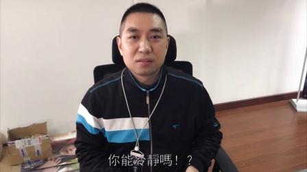 【虚拟一分钟】第11期 七旬老汉日思夜想 居然是因为他.mp4