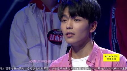 云唱区晋级赛第二场: 刘龙雨独特嗓音献唱《学不会》黏腻感十足