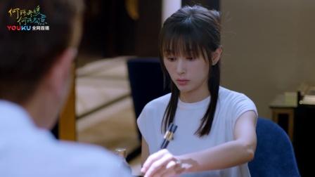 王子文吃醋了!贾乃亮只能一脸懵逼,完全搞不懂女人们的心思