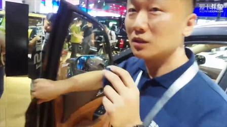 2017广州车展直播视频 北汽幻速S7