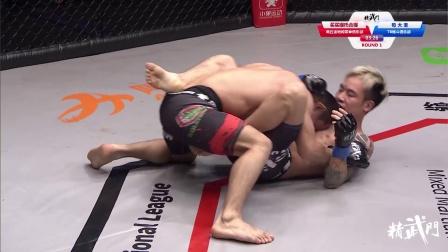杀死比赛只需一瞬间,职业MMA联赛降服终结TOP5