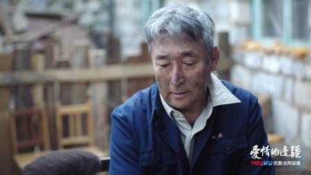 《爱情的边疆》【江恩娜CUT】36 文文烧杨老师苞米秆,杨老师拒绝教学